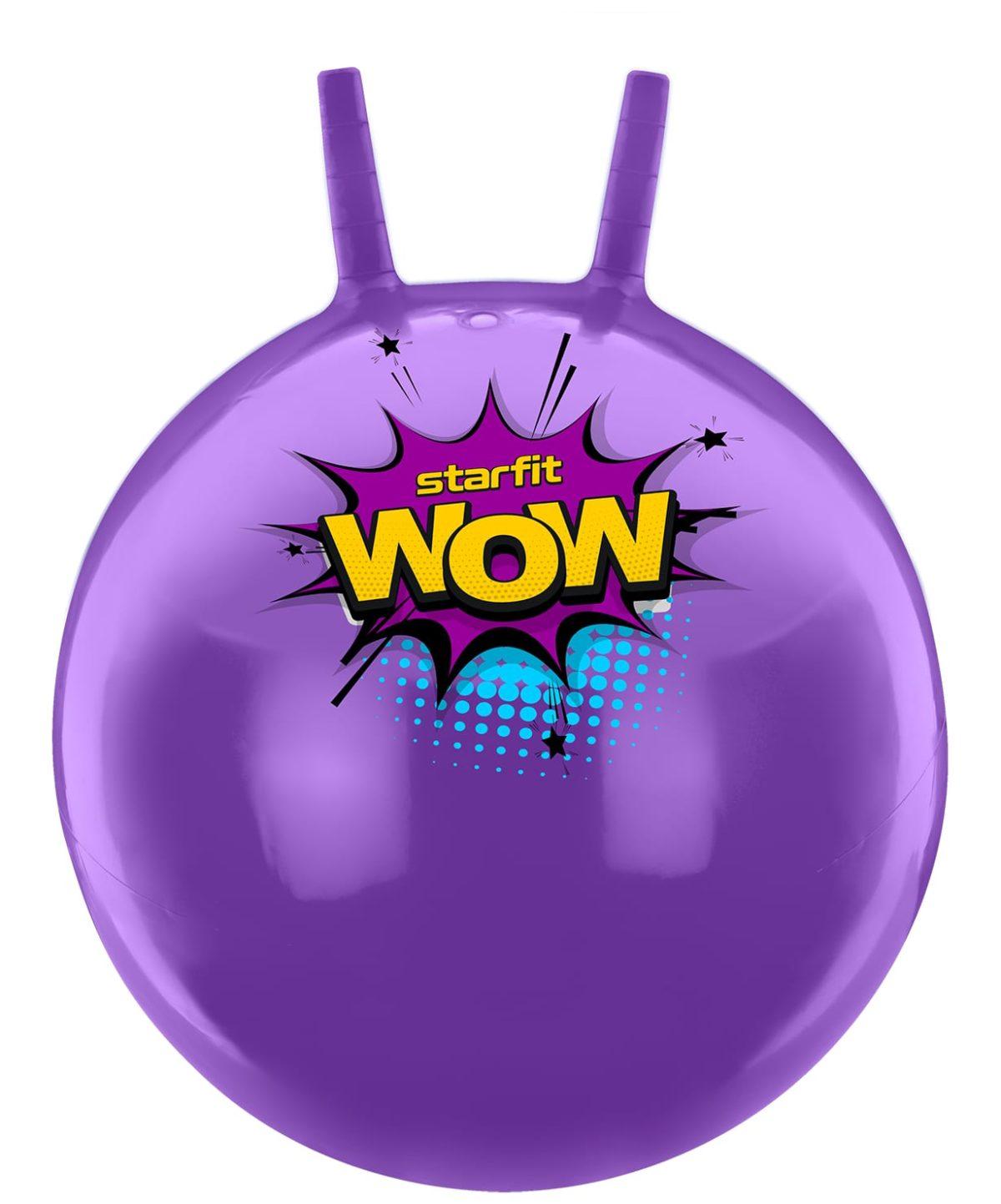 STARFIT WOW Мяч попрыгун с рожками 55 см   GB-0402  : фиолетовый - 1