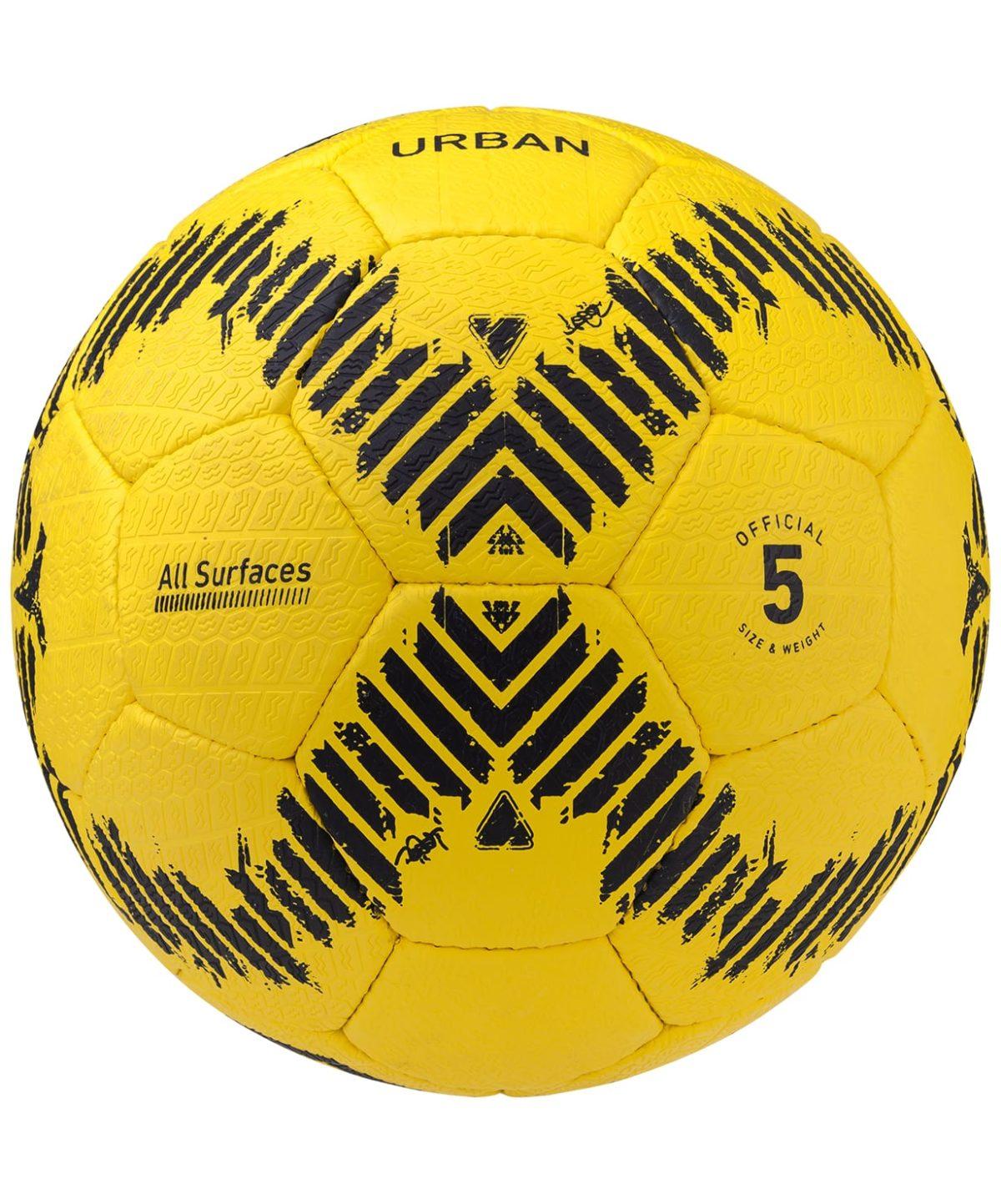 JOGEL Urban Мяч футбольный  JS-1110 №5: жёлтый - 2