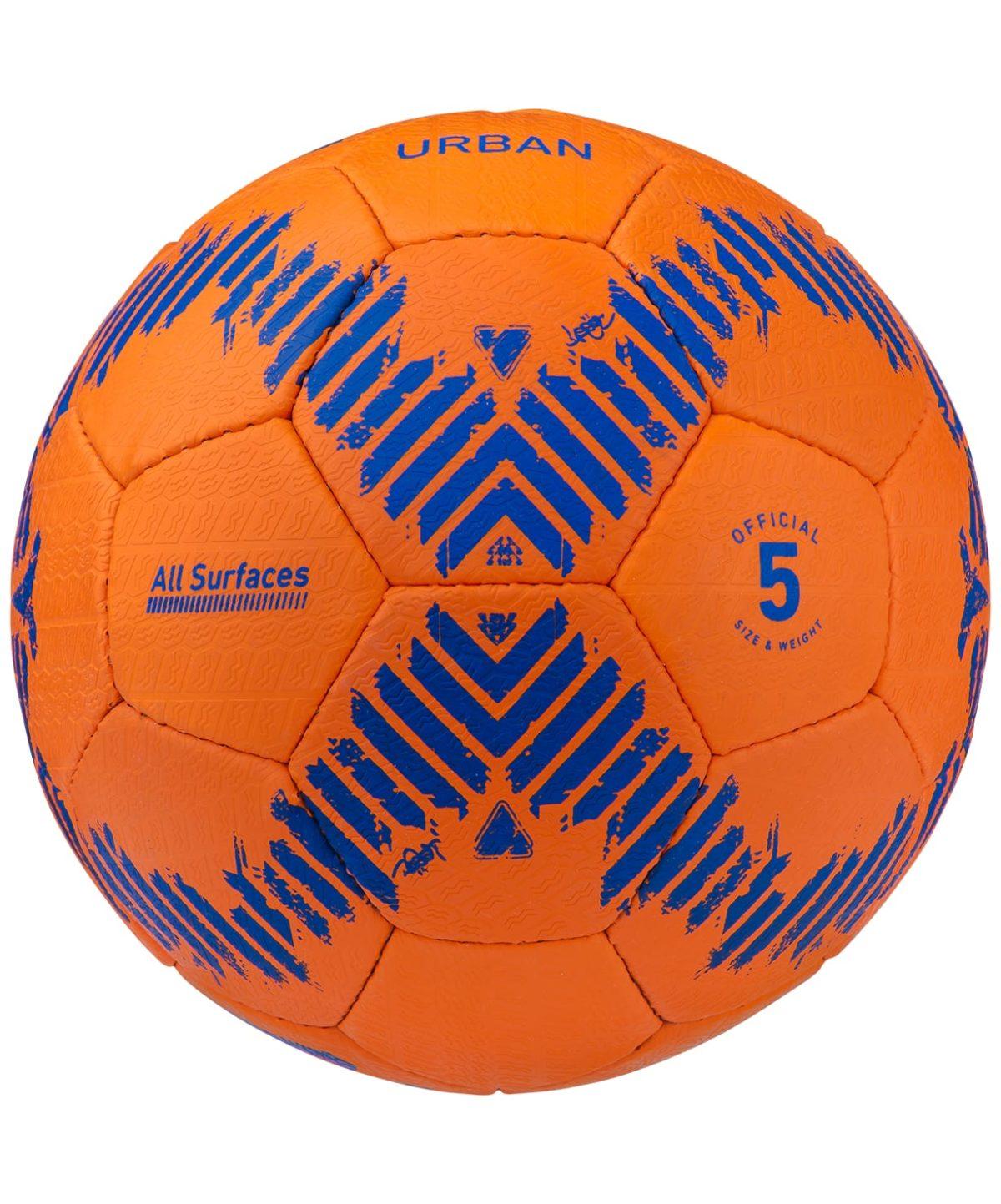 JOGEL Urban Мяч футбольный  JS-1110 №5: оранжевый - 2