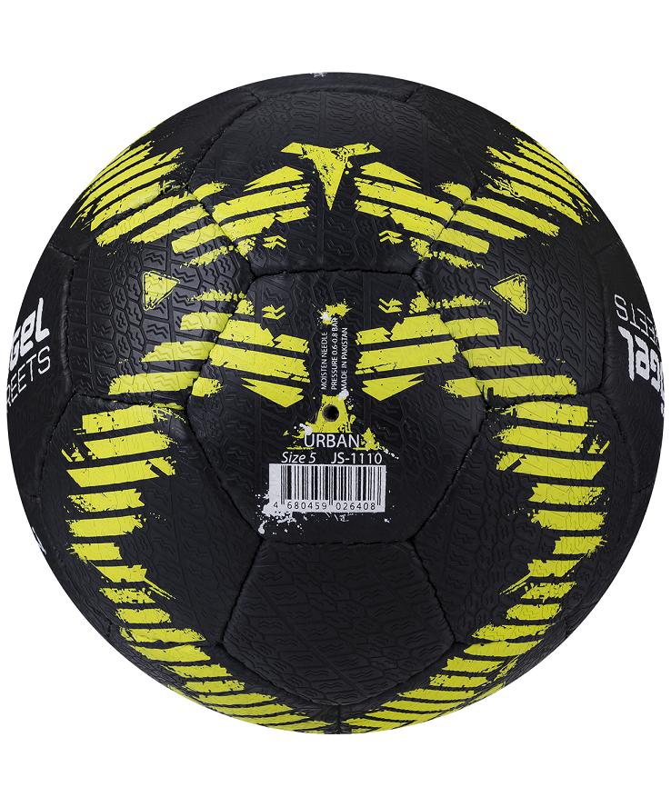 JOGEL Urban Мяч футбольный  JS-1110 №5: чёрный - 2