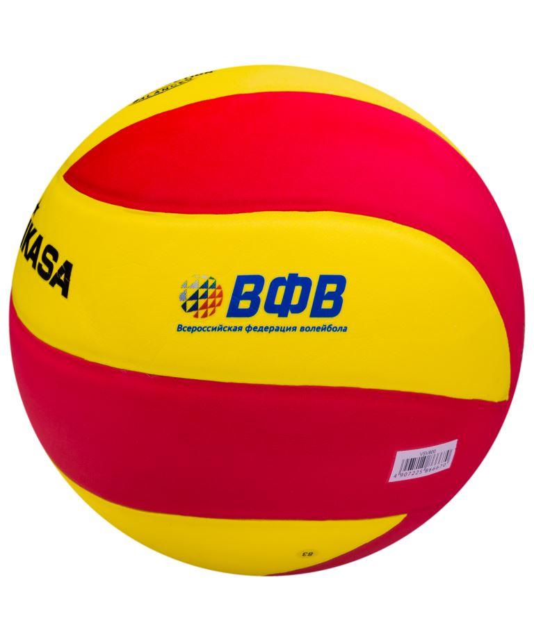MIKASA Мяч волейбольный VSV800 №5 - 1