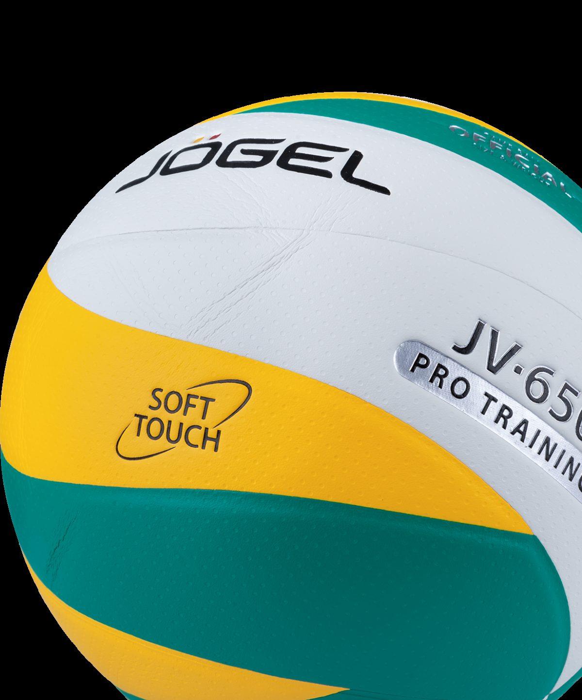 JOGEL Мяч волейбольный JV-650 №5 - 3