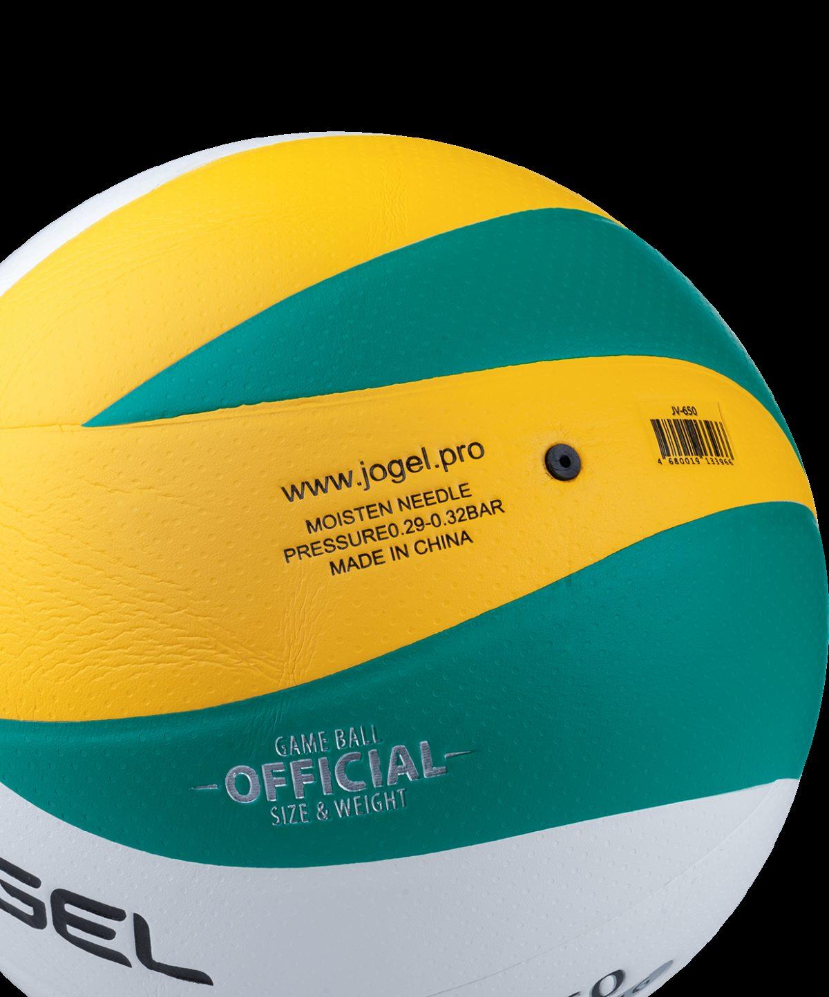 JOGEL Мяч волейбольный JV-650 №5 - 4