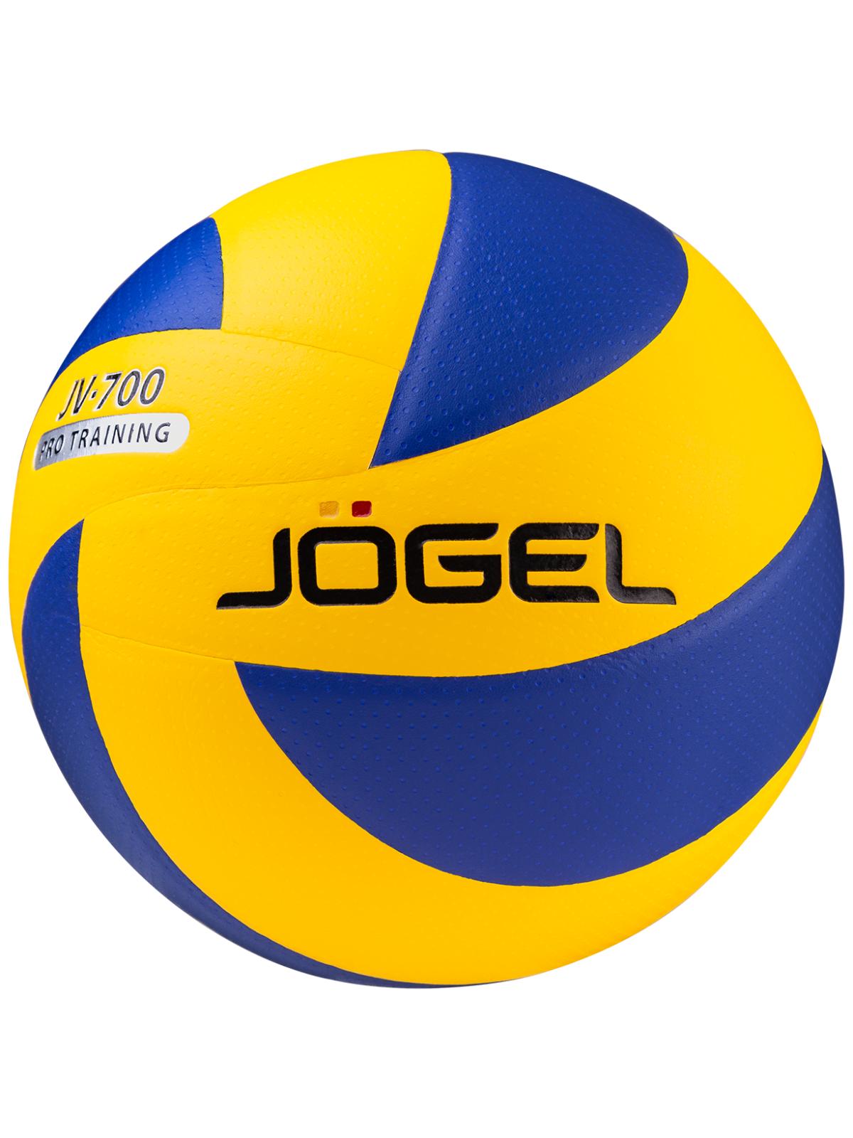 JOGEL Мяч волейбольный JV-700 №5 - 1