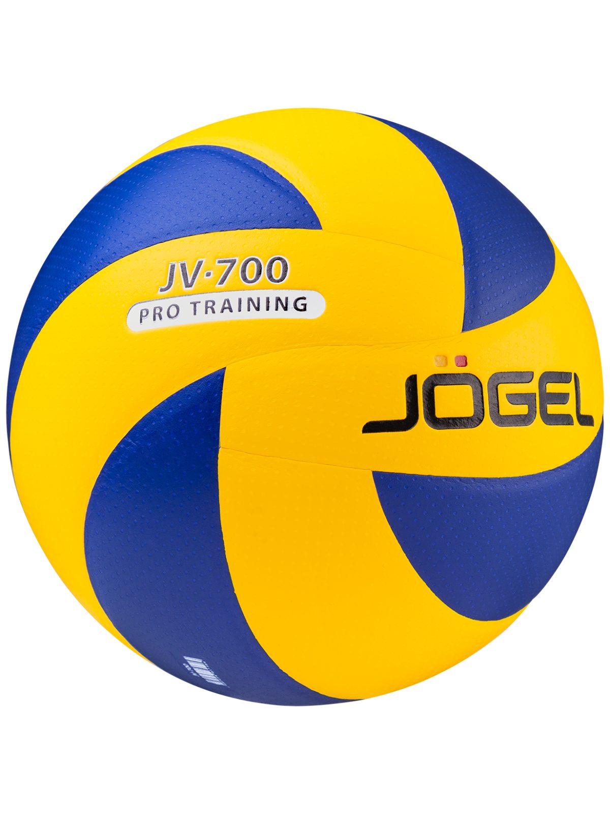 JOGEL Мяч волейбольный JV-700 №5 - 2