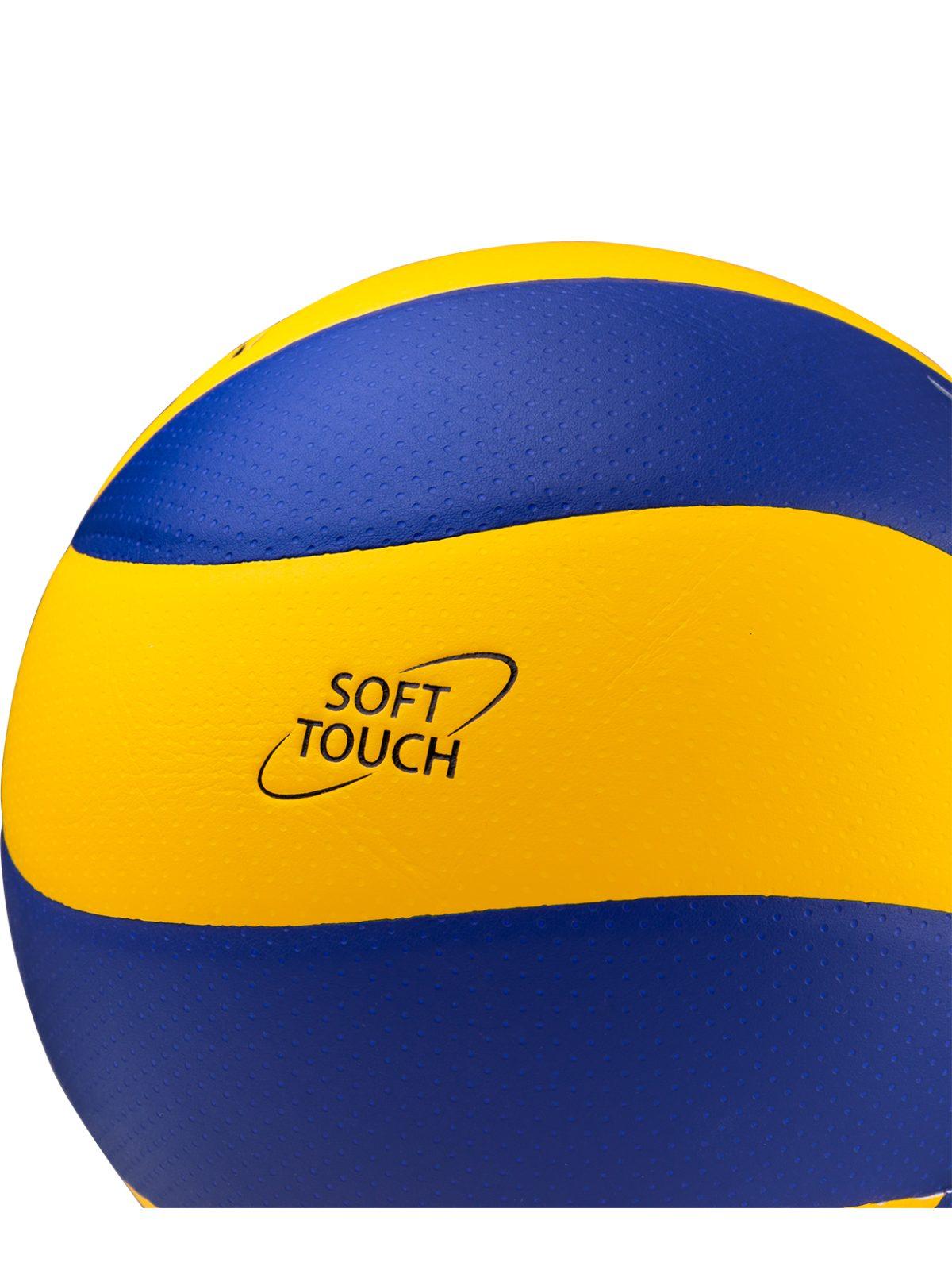 JOGEL Мяч волейбольный JV-700 №5 - 3