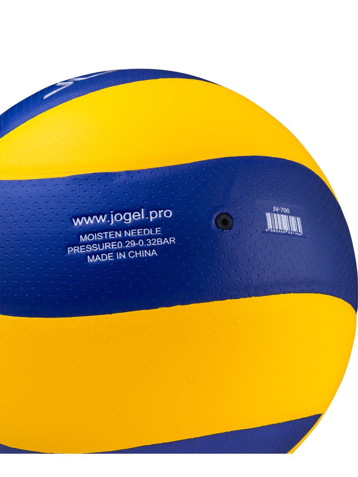 JOGEL Мяч волейбольный JV-700 №5 - 4