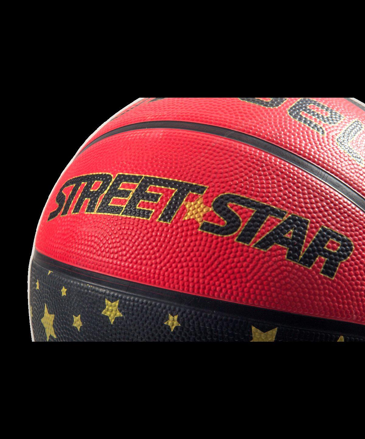 JOGEL Street Star Мяч баскетбольный  SS/7-20 №7 - 3