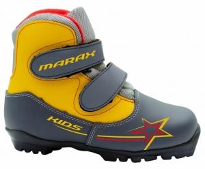 NNN MARAX Kids (системные) Ботинки лыжные: серо/желтый - 1