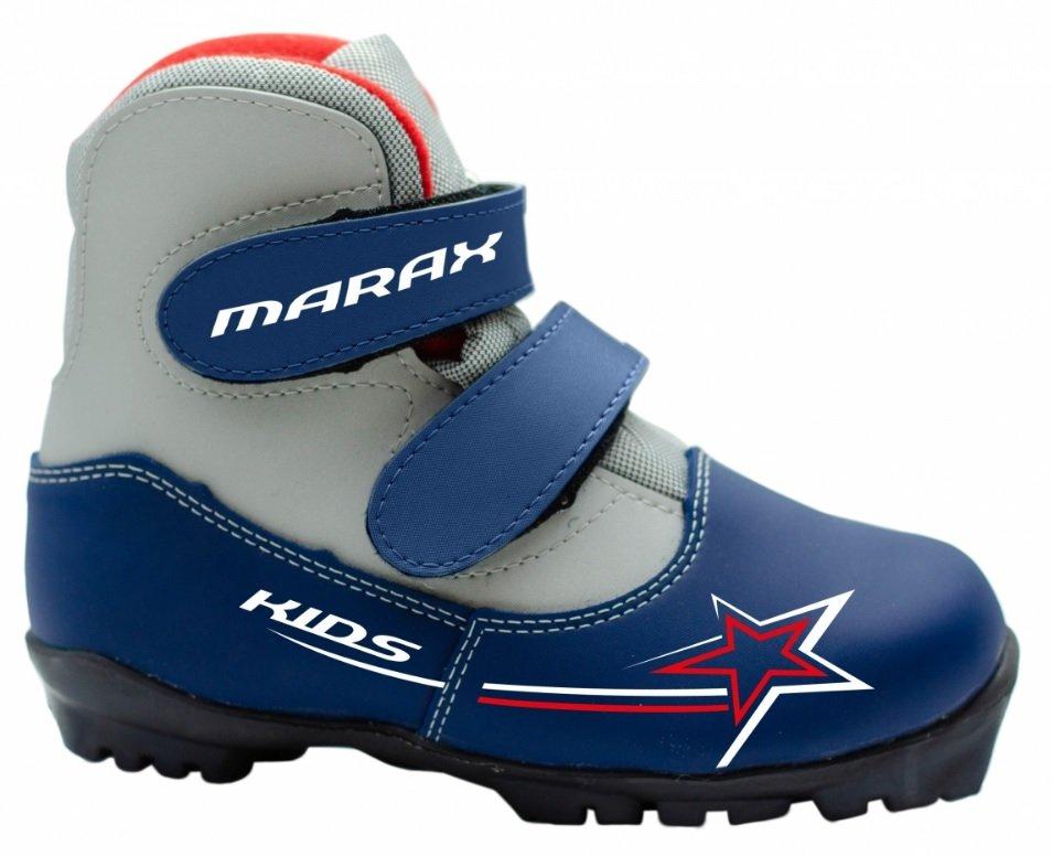 NNN MARAX Kids (системные) Ботинки лыжные: синий/серебро - 1