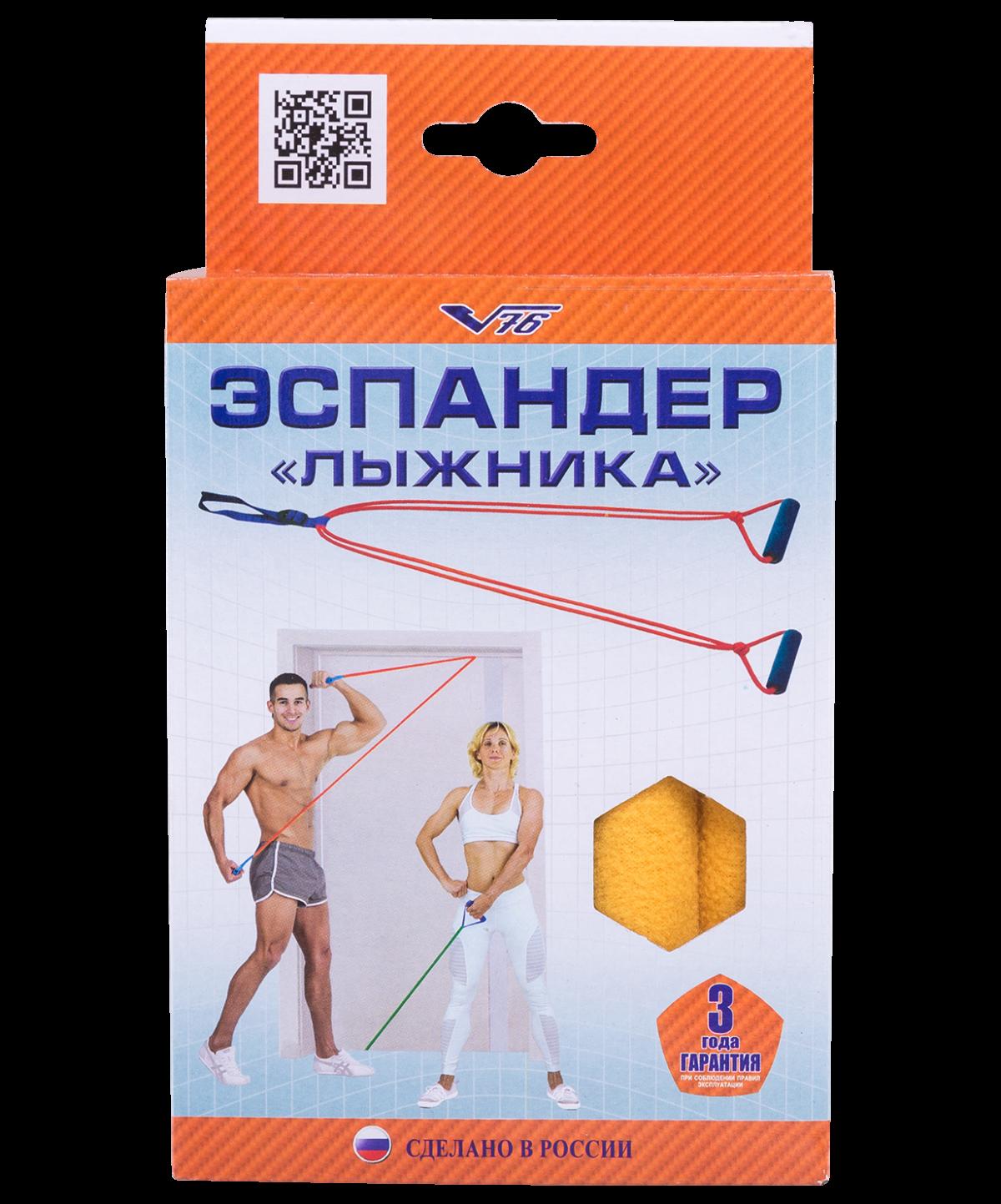 V76 Эспандер лыжника-пловца  подростковый, двойной ЭЛМ-2Р-К - 3
