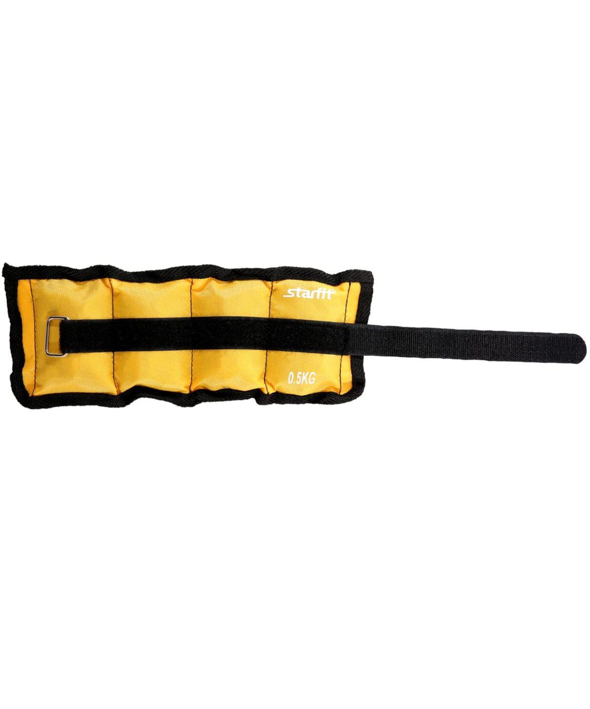 STARFIT Утяжелители  0.5 кг, желтый WT-401 - 3