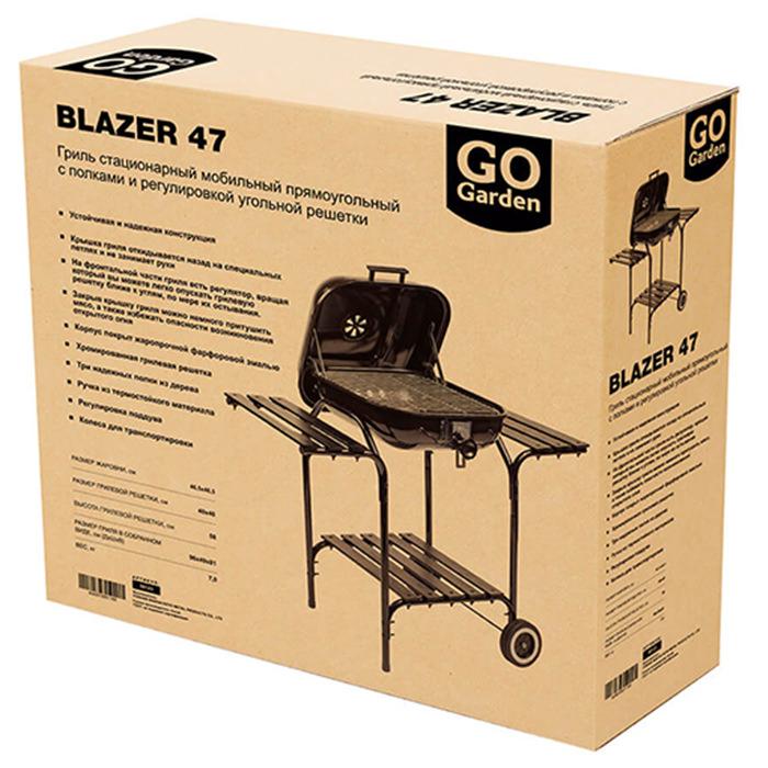 GOGARDEN Blazer 47 Гриль стационарный  50123 - 5