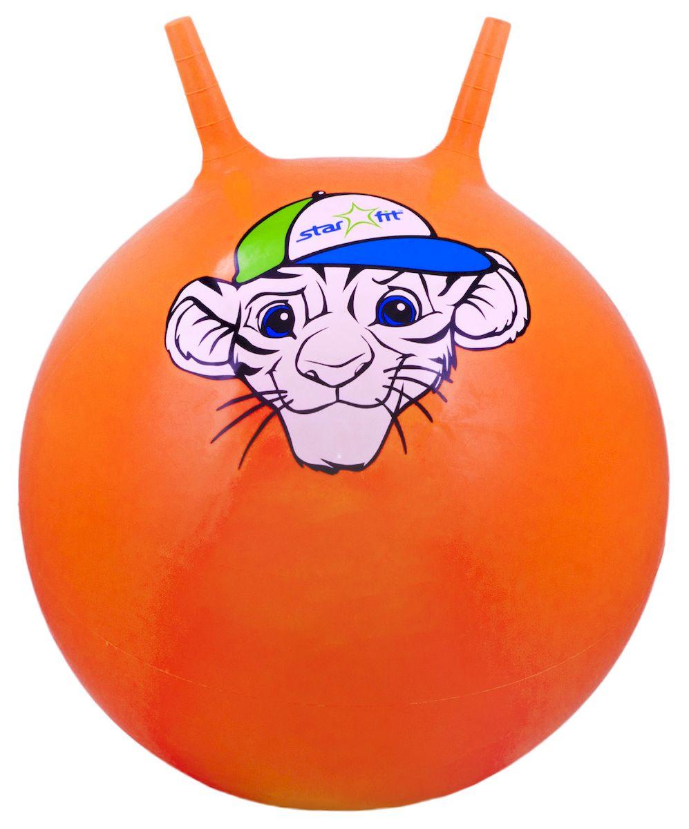 """STARFIT Мяч попрыгун """"Тигрёнок""""  55см GB-402 тигренок: оранжевый - 1"""