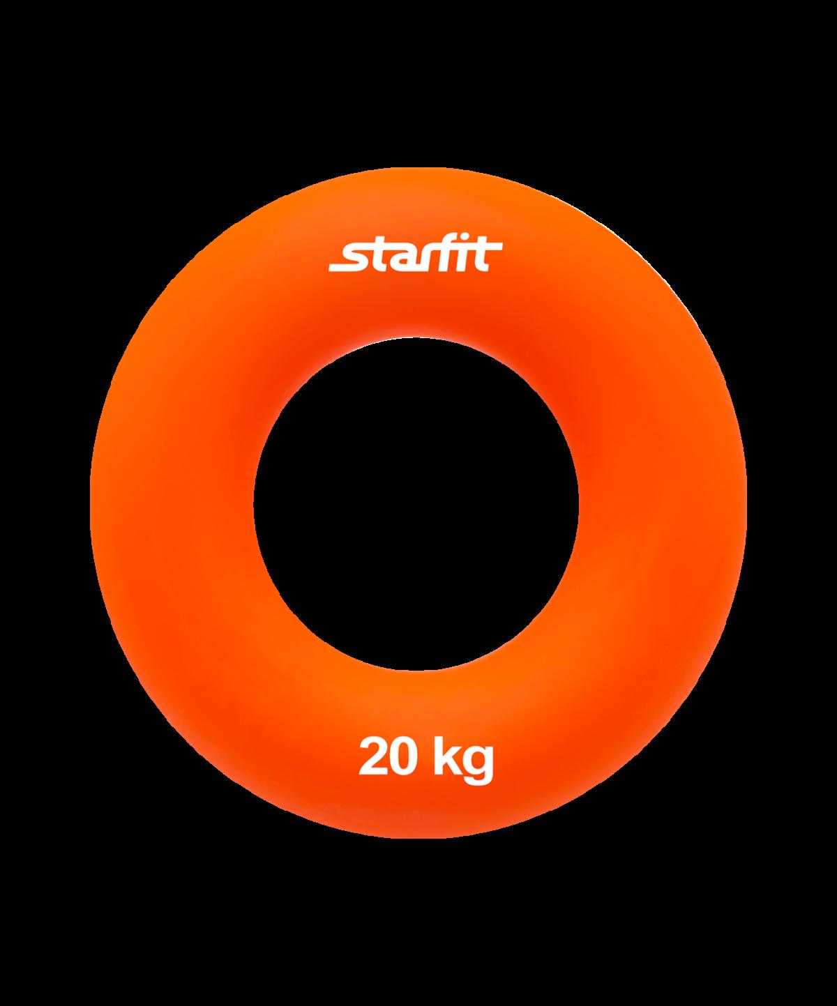 """STARFIT Эспандер кистевой """"Кольцо"""" 7 см. 20 кг. оранжевый ES-403 - 1"""