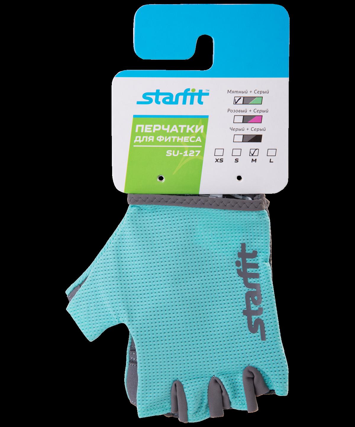 STARFIT Перчатки для фитнеса SU-127 : мятный/серый - 2