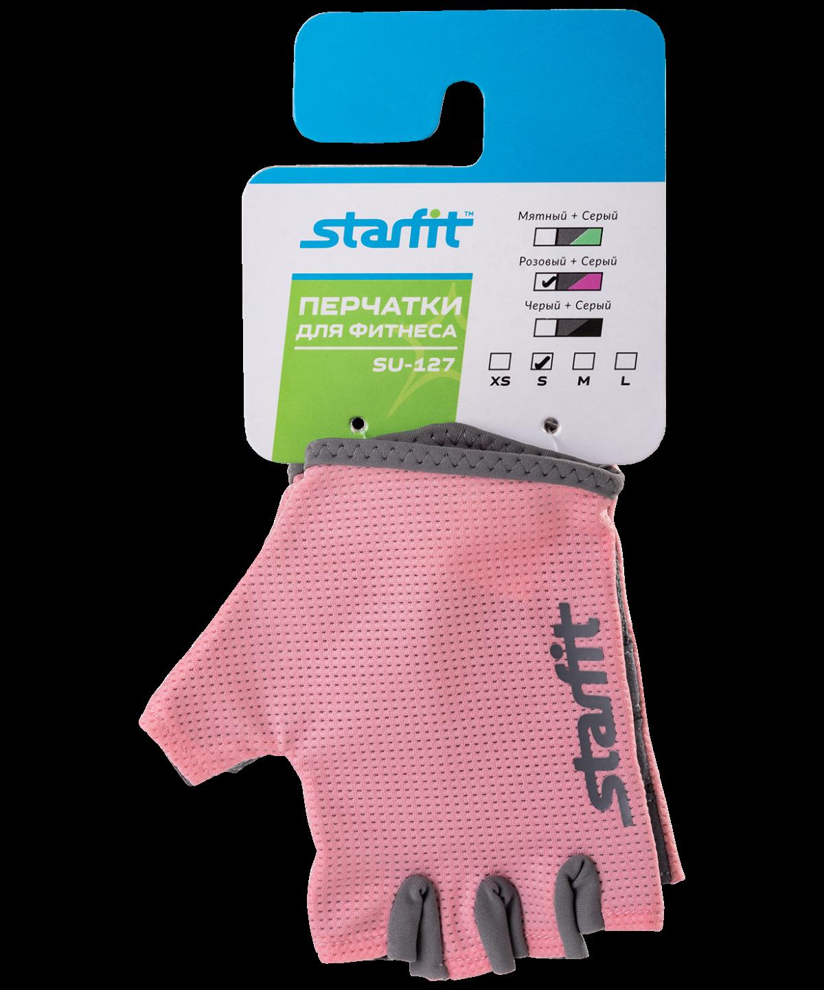 STARFIT Перчатки для фитнеса SU-127 : розовый/серый - 2