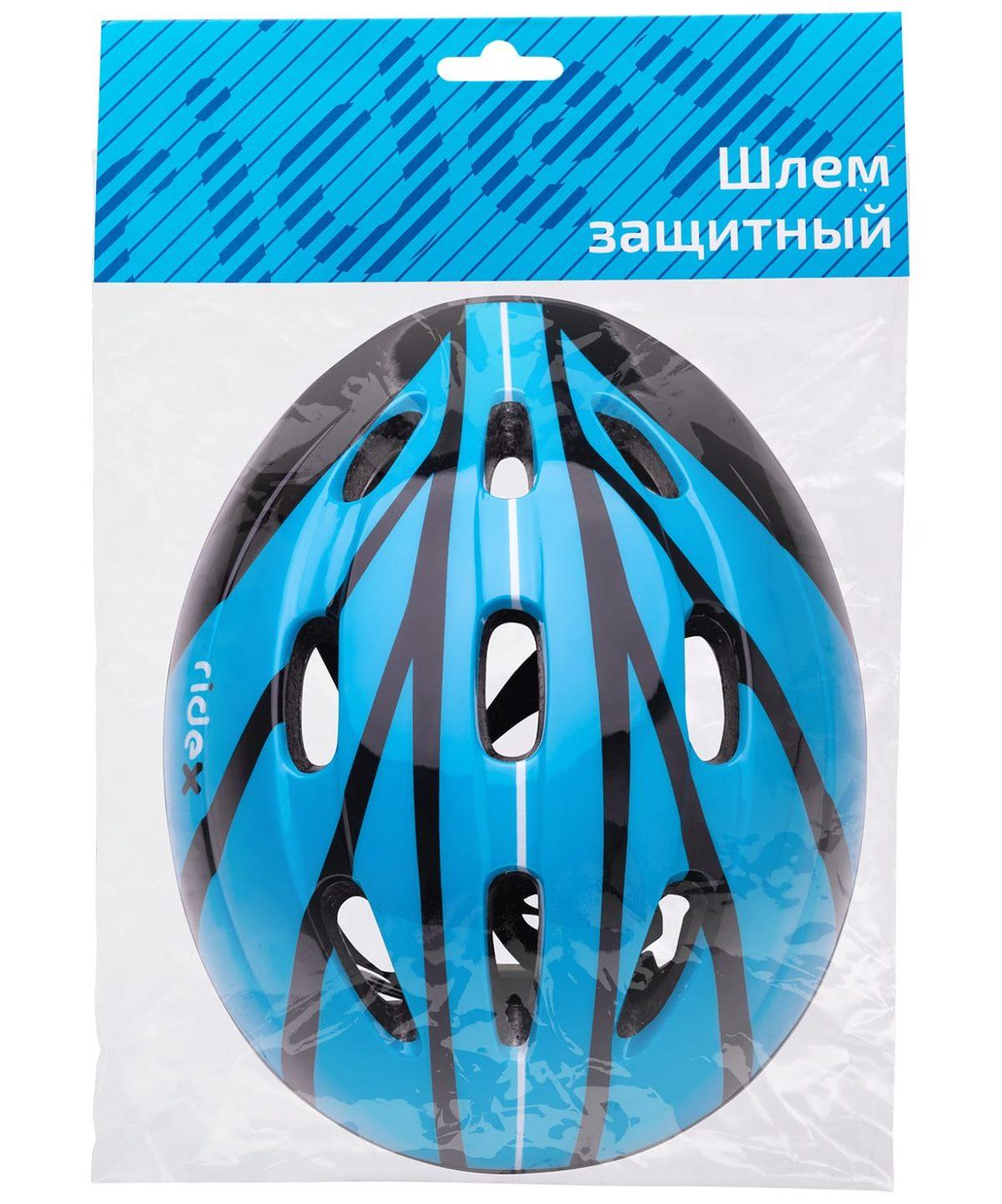 RIDEX Шлем защитный Rapid: голубой - 2