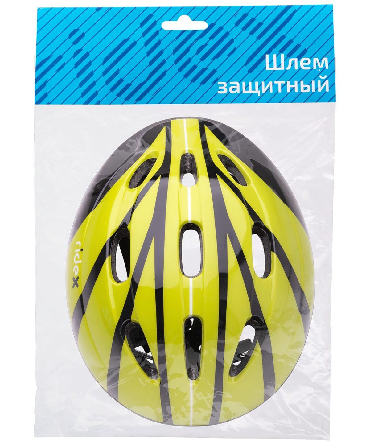 RIDEX Шлем защитный Rapid: зелёный - 2