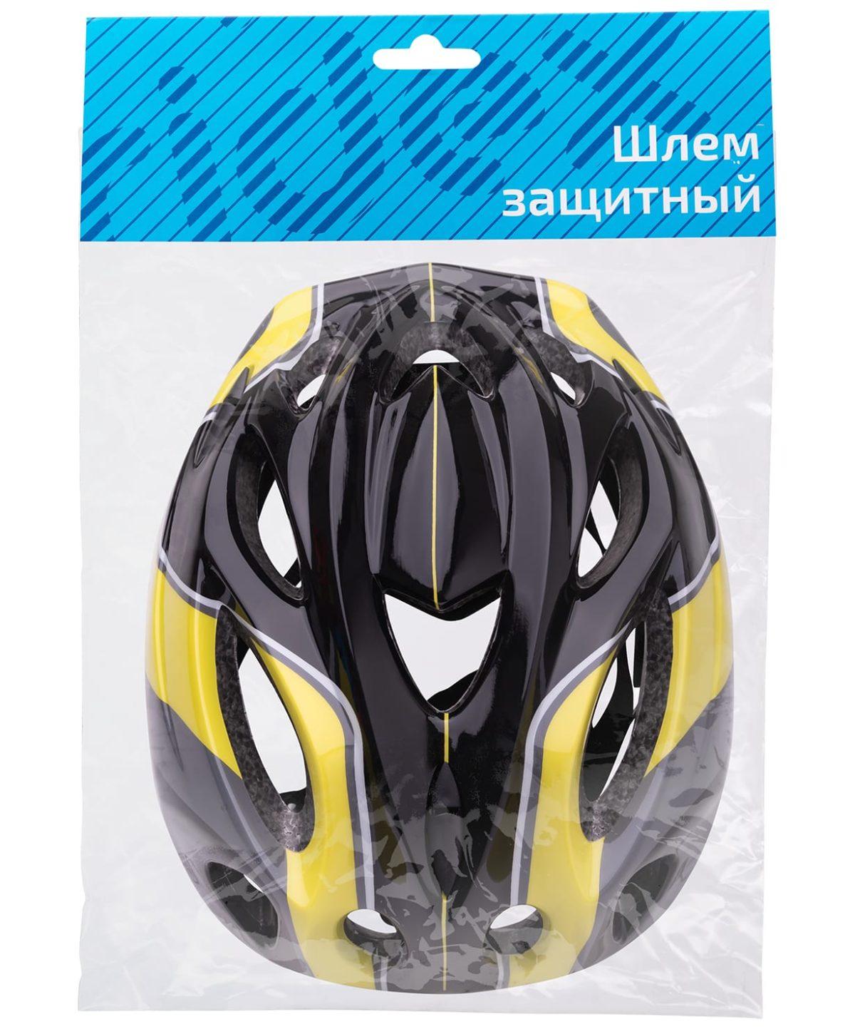 RIDEX Шлем защитный Enyy: жёлтый - 3