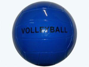 Мяч для пляжного волейбола BA7-1 №5 - 2