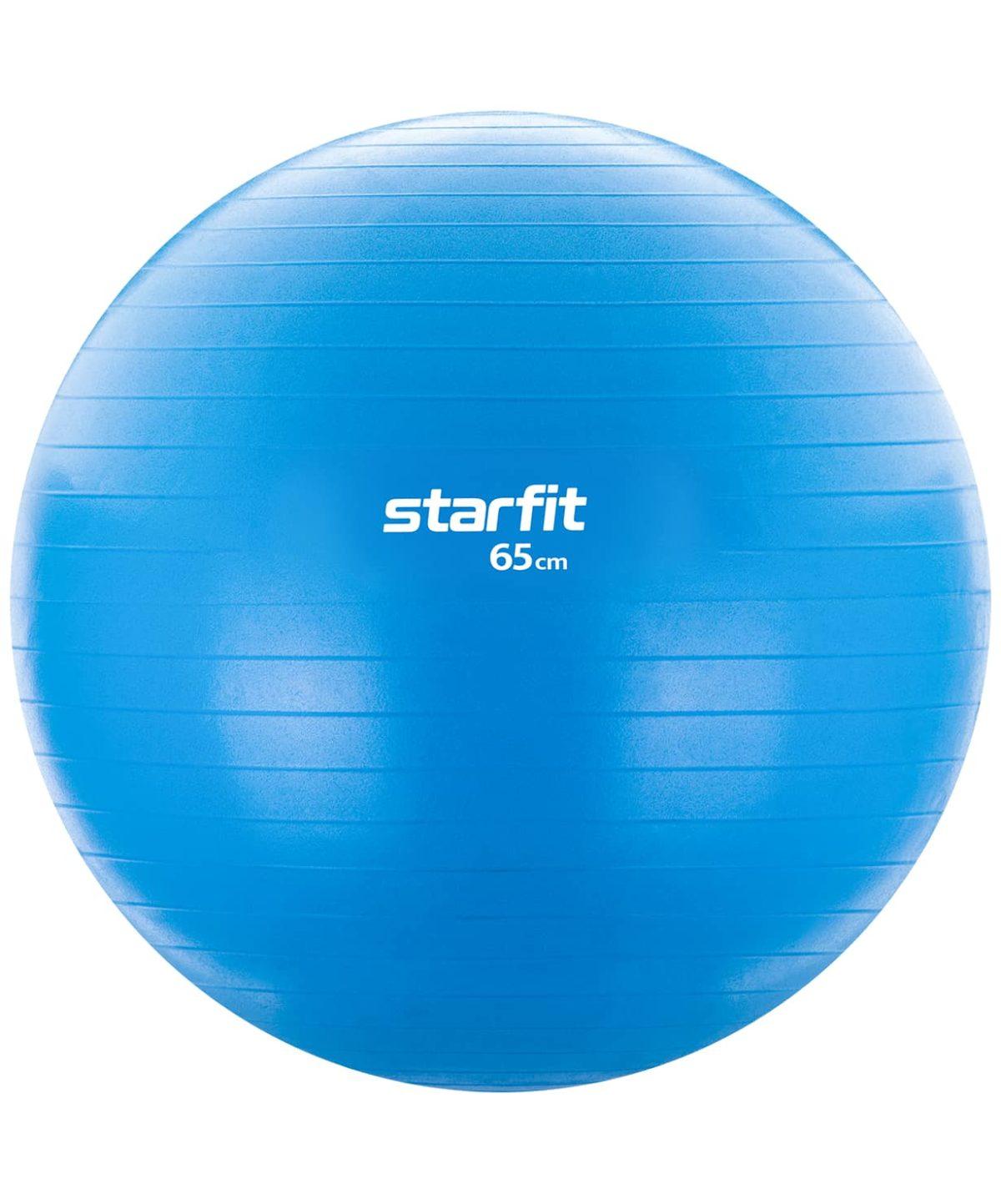 STARFIT Фитбол антивзрыв 65см.1000гр. без насоса GB-104: голубой - 1