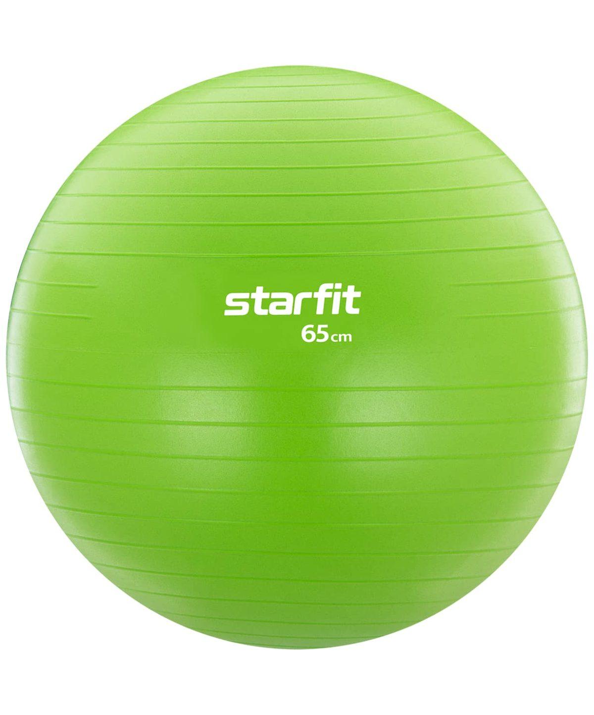 STARFIT Фитбол антивзрыв 65см.1000гр. без насоса GB-104: зелёный - 1