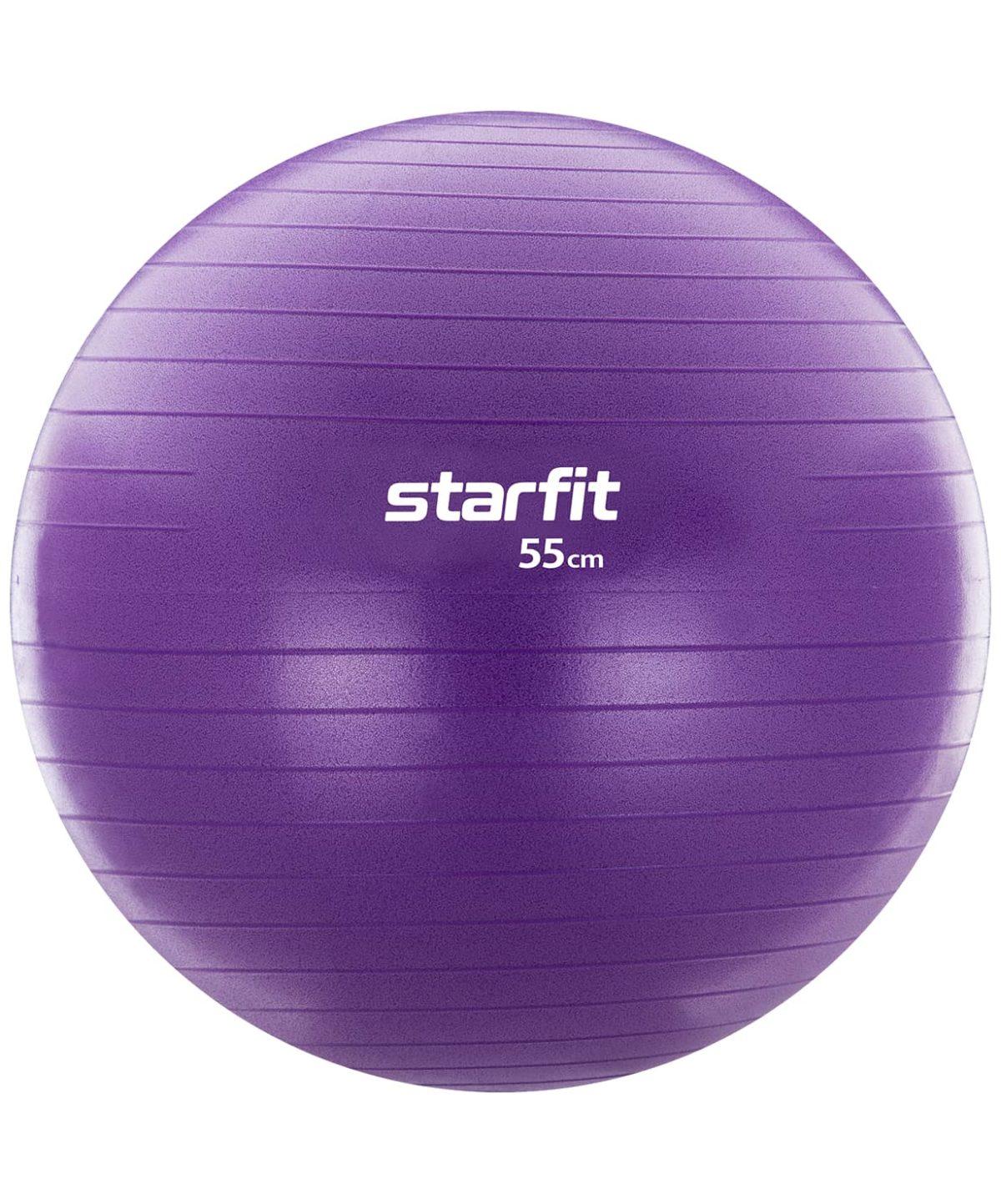 STARFIT Фитбол антивзрыв 55см, 900гр, с ручным насосом GB-106 - 1