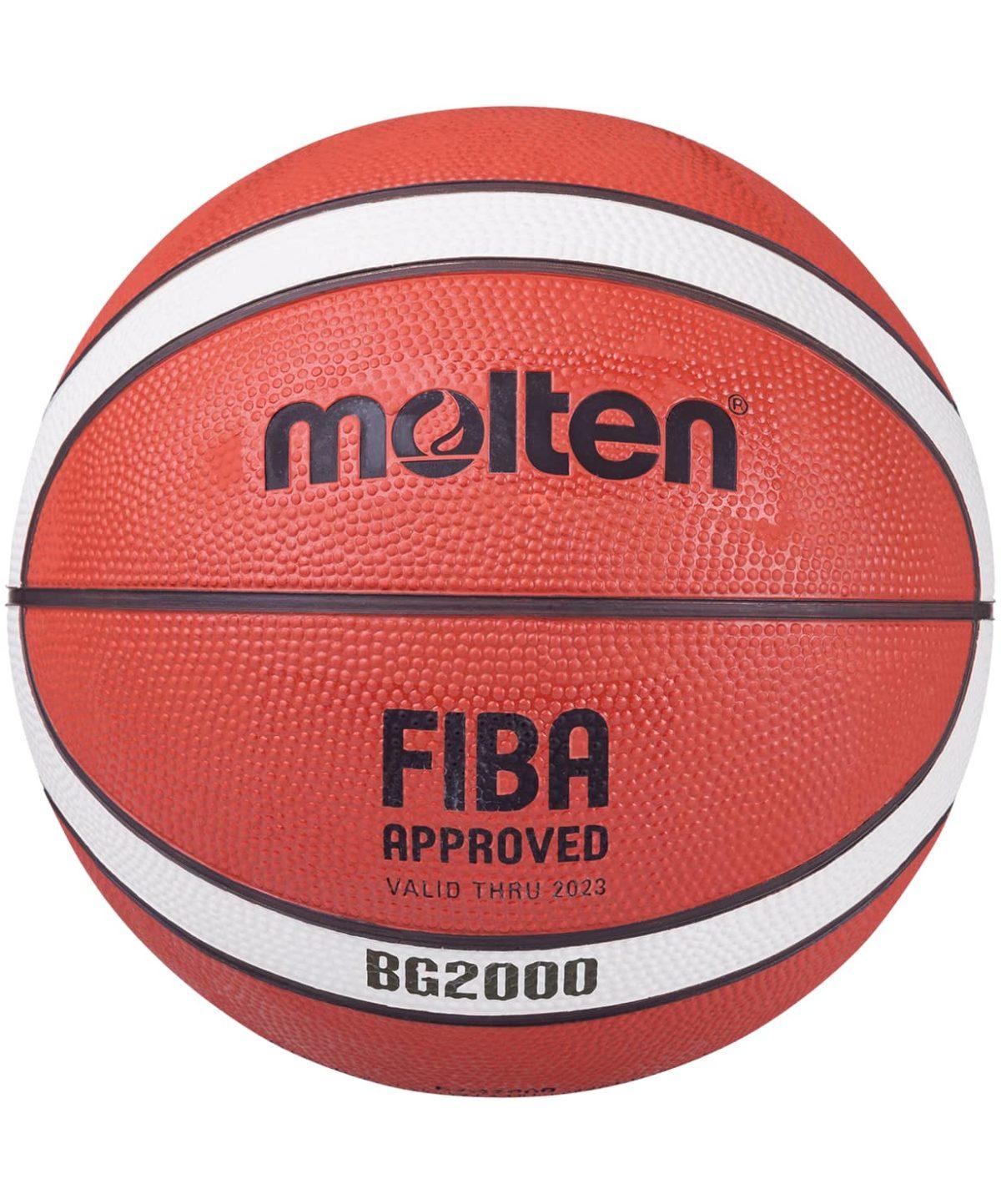 MOLTEN Мяч баскетбольный  B7G2000 №7 - 1