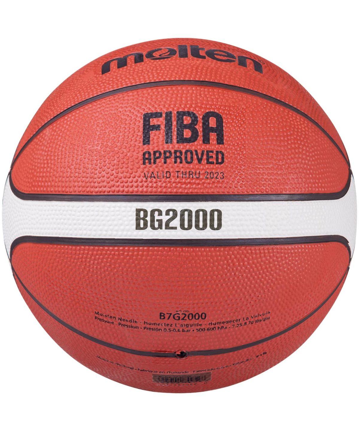 MOLTEN Мяч баскетбольный  B7G2000 №7 - 2