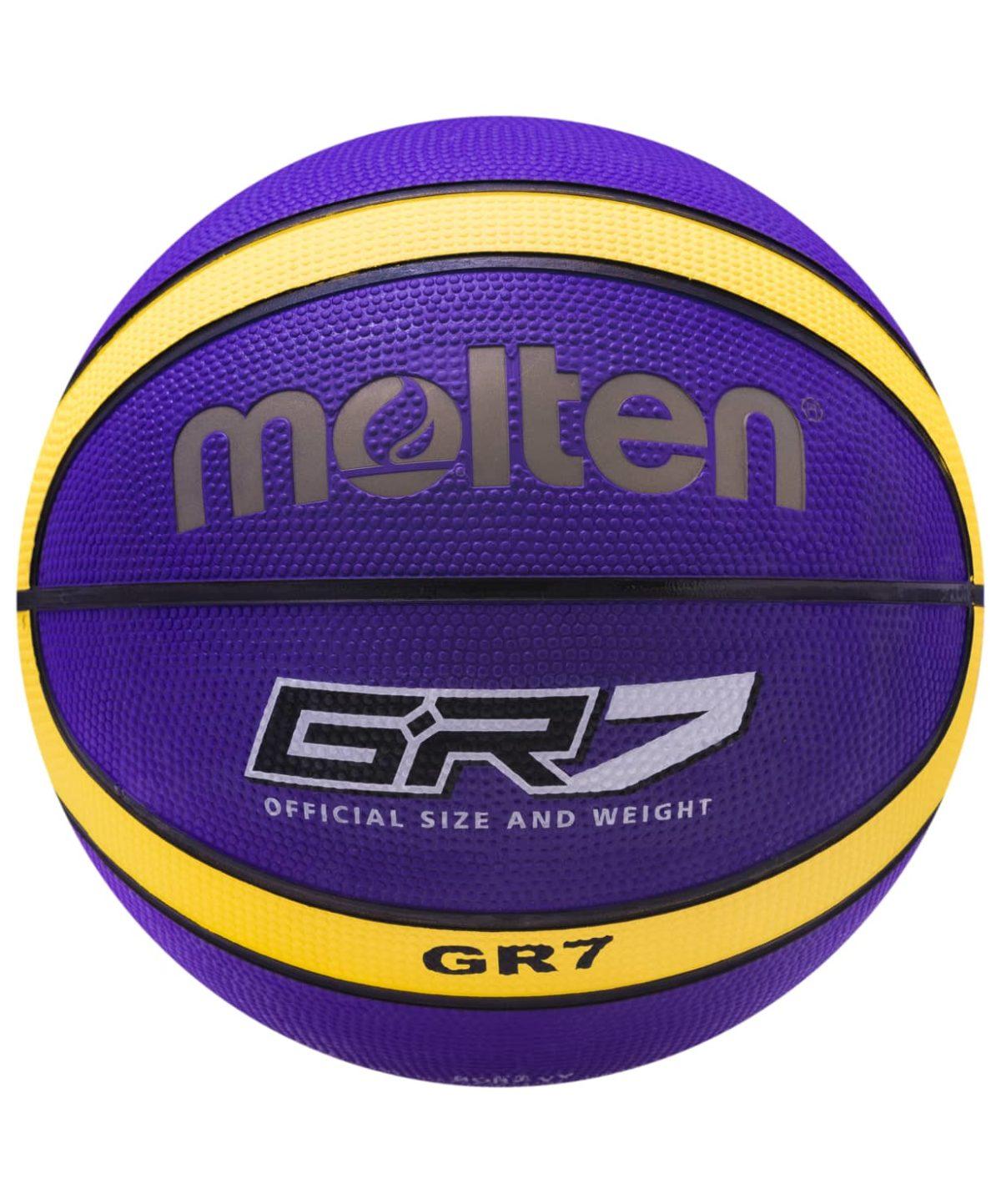 MOLTEN Мяч баскетбольный  BGR7-VY №7 - 1