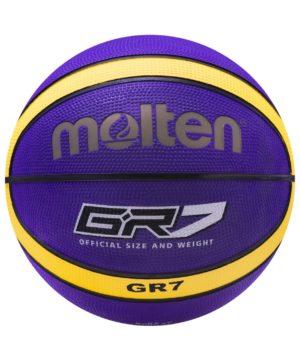 MOLTEN Мяч баскетбольный  BGR7-VY №7 - 16