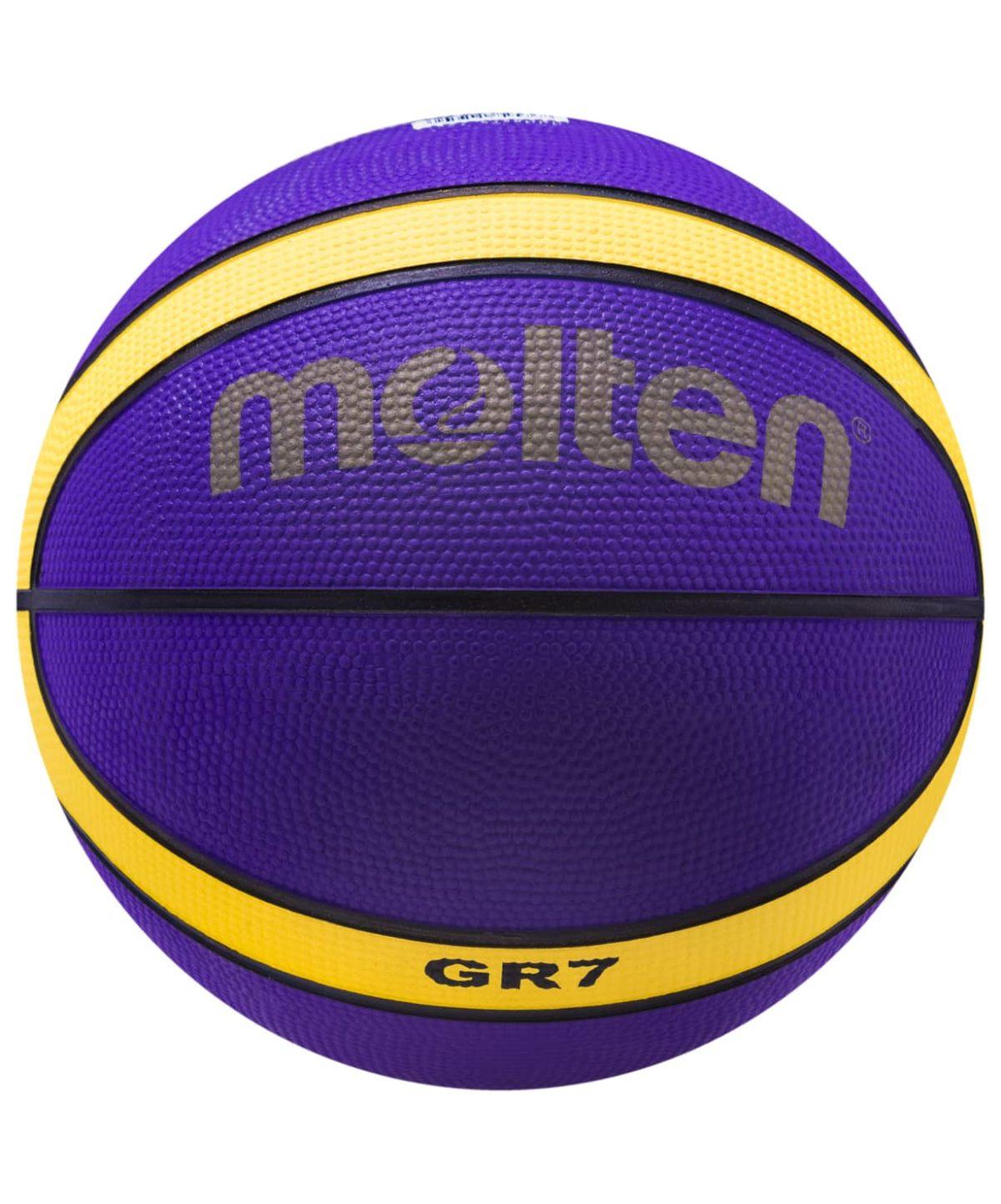 MOLTEN Мяч баскетбольный  BGR7-VY №7 - 2