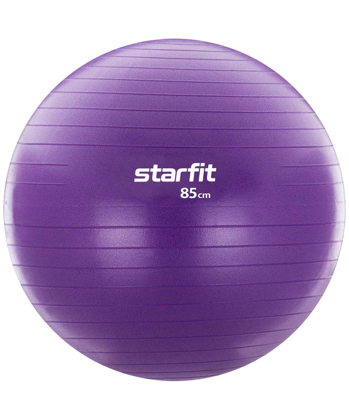 STARFIT Фитбол антивзрыв 85 см 1500 гр, с ручным насосом GB-106 - 1