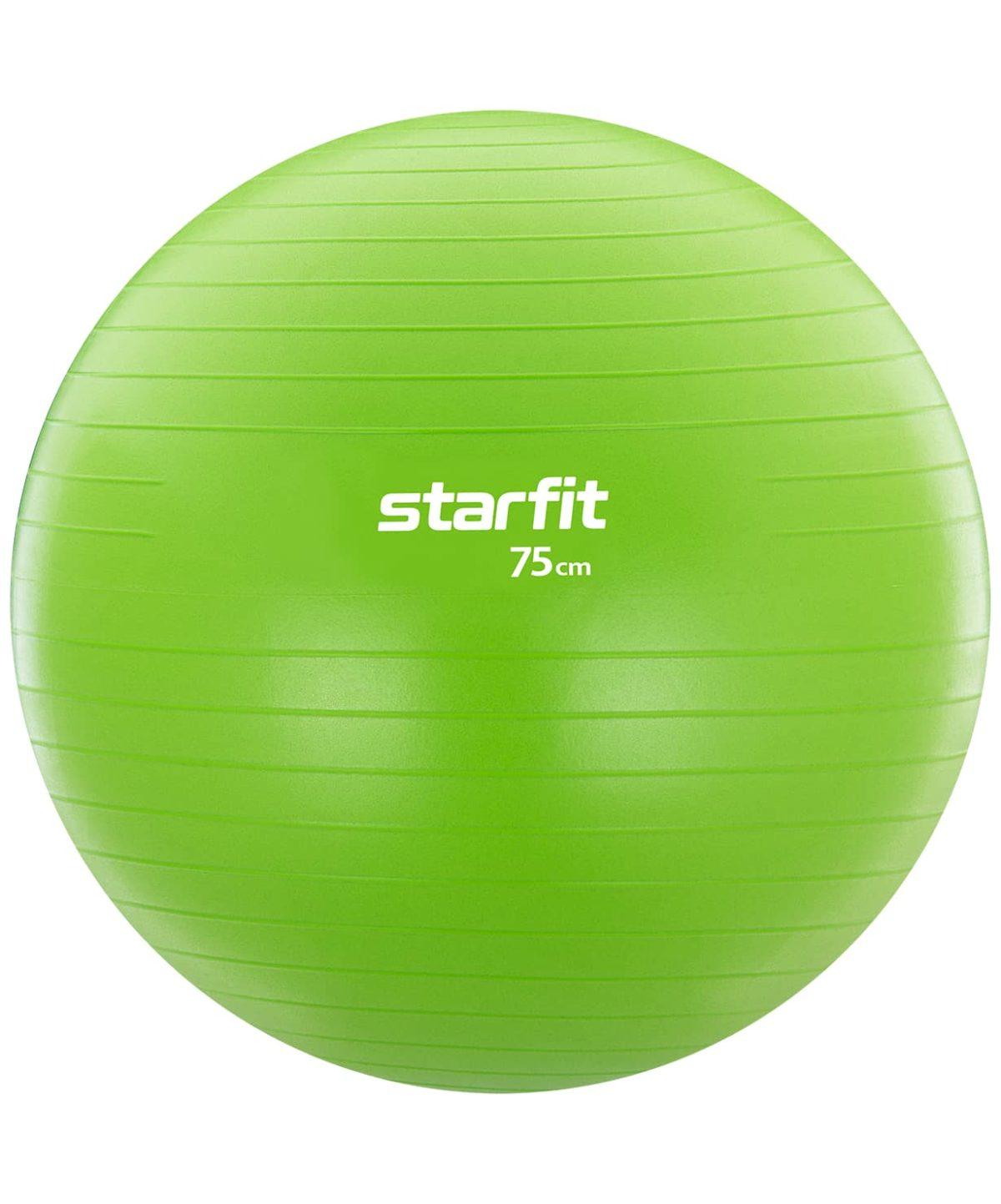 STARFIT Фитбол антивзрыв 75 см 1200 гр, без насоса GB-104: зелёный - 1