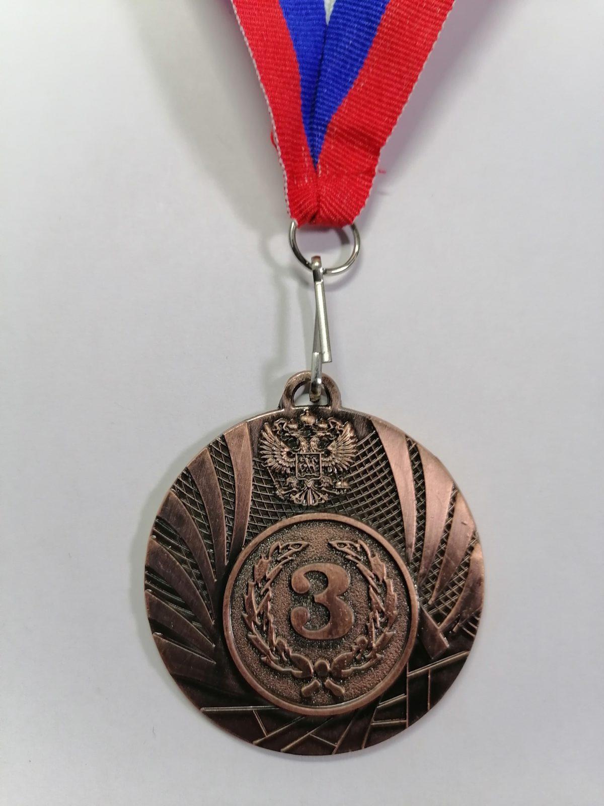 Медаль наградная с лентой  1501: бронза - 1