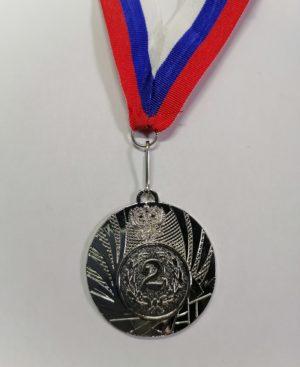 Медаль наградная с лентой  1501: серебро - 2