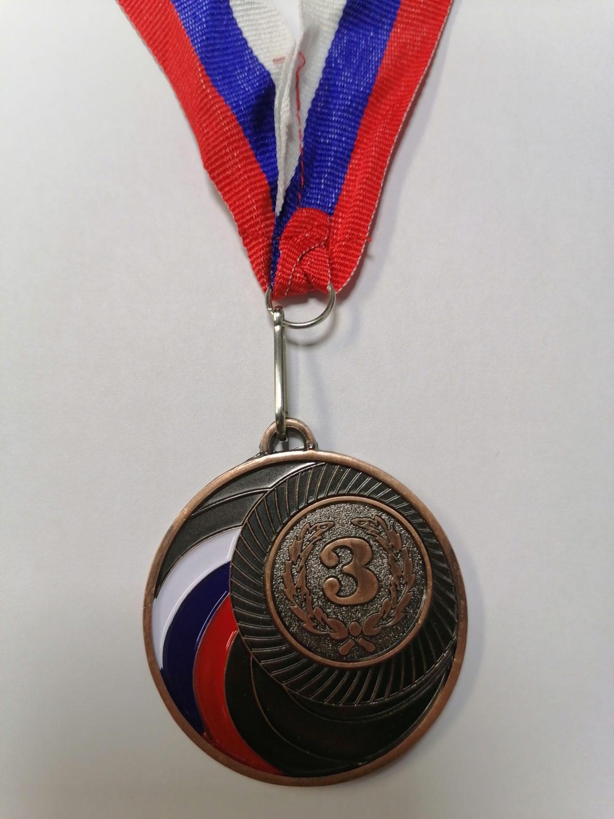 Медаль наградная с лентой  1503 - 1