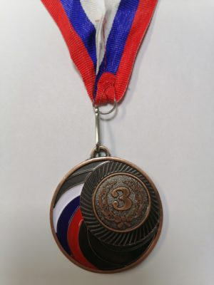 Медаль наградная с лентой  1503 - 10