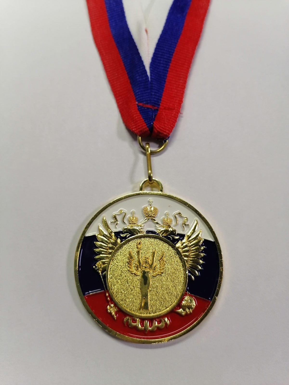 Медаль наградная с лентой  5200: золото - 1