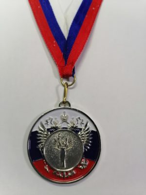 Медаль наградная с лентой  5200: серебро - 3