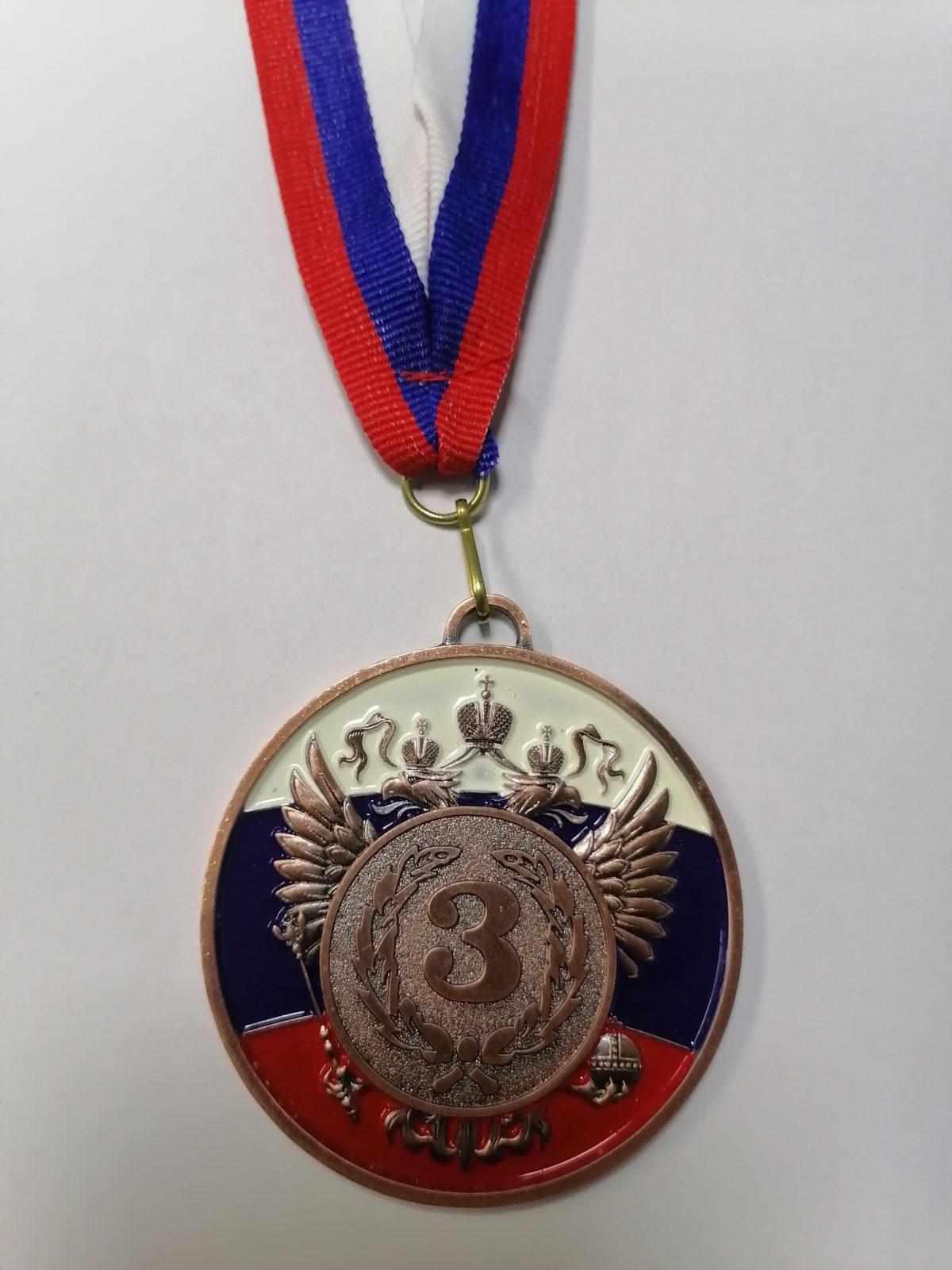 Медаль наградная с лентой  5201-3 - 1