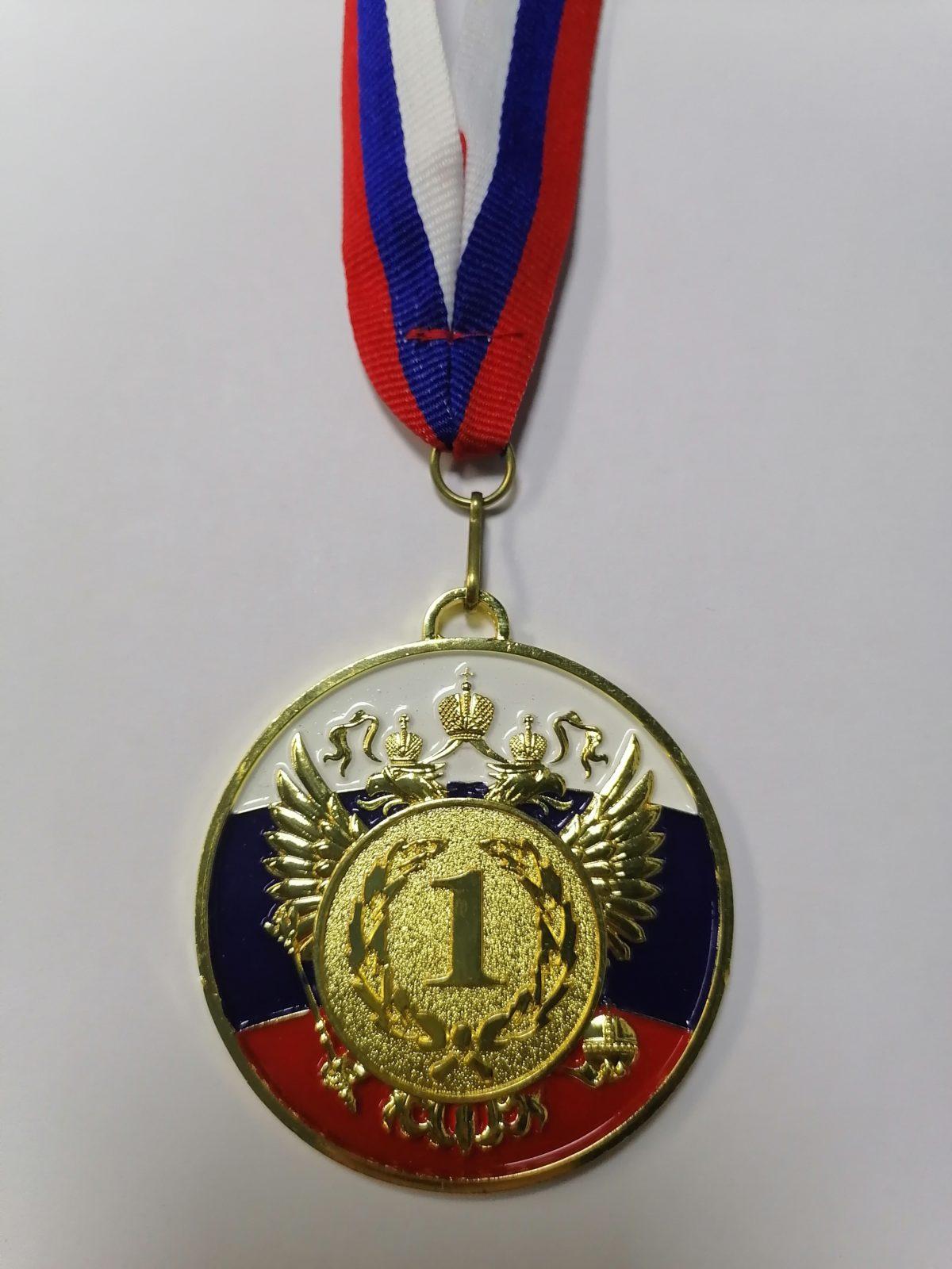 Медаль наградная с лентой, золото  5201-1 - 1