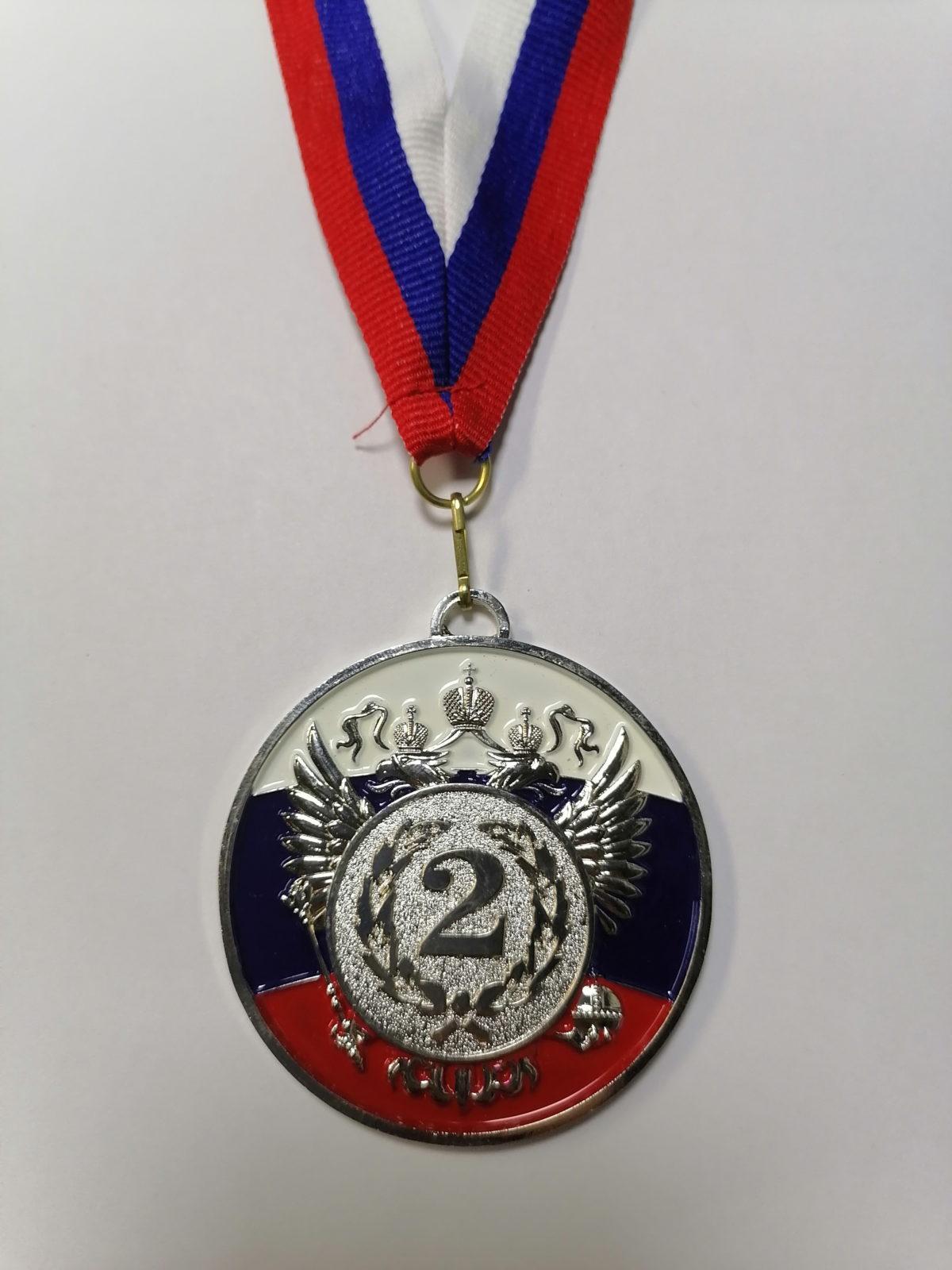 Медаль наградная с лентой  5201-2 - 1
