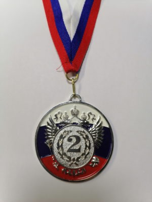 Медаль наградная с лентой  5201-2 - 7