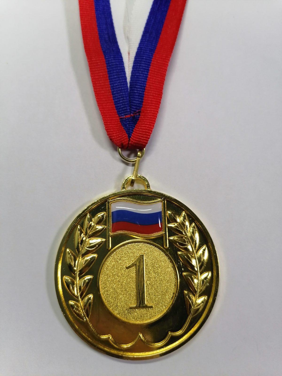 Медаль наградная с лентой  5201-10 - 1