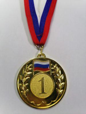Медаль наградная с лентой  5201-10 - 3