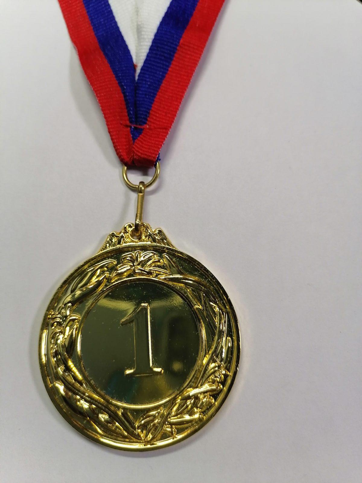 """Медаль с лентой """"Россия""""  22122: золото - 1"""