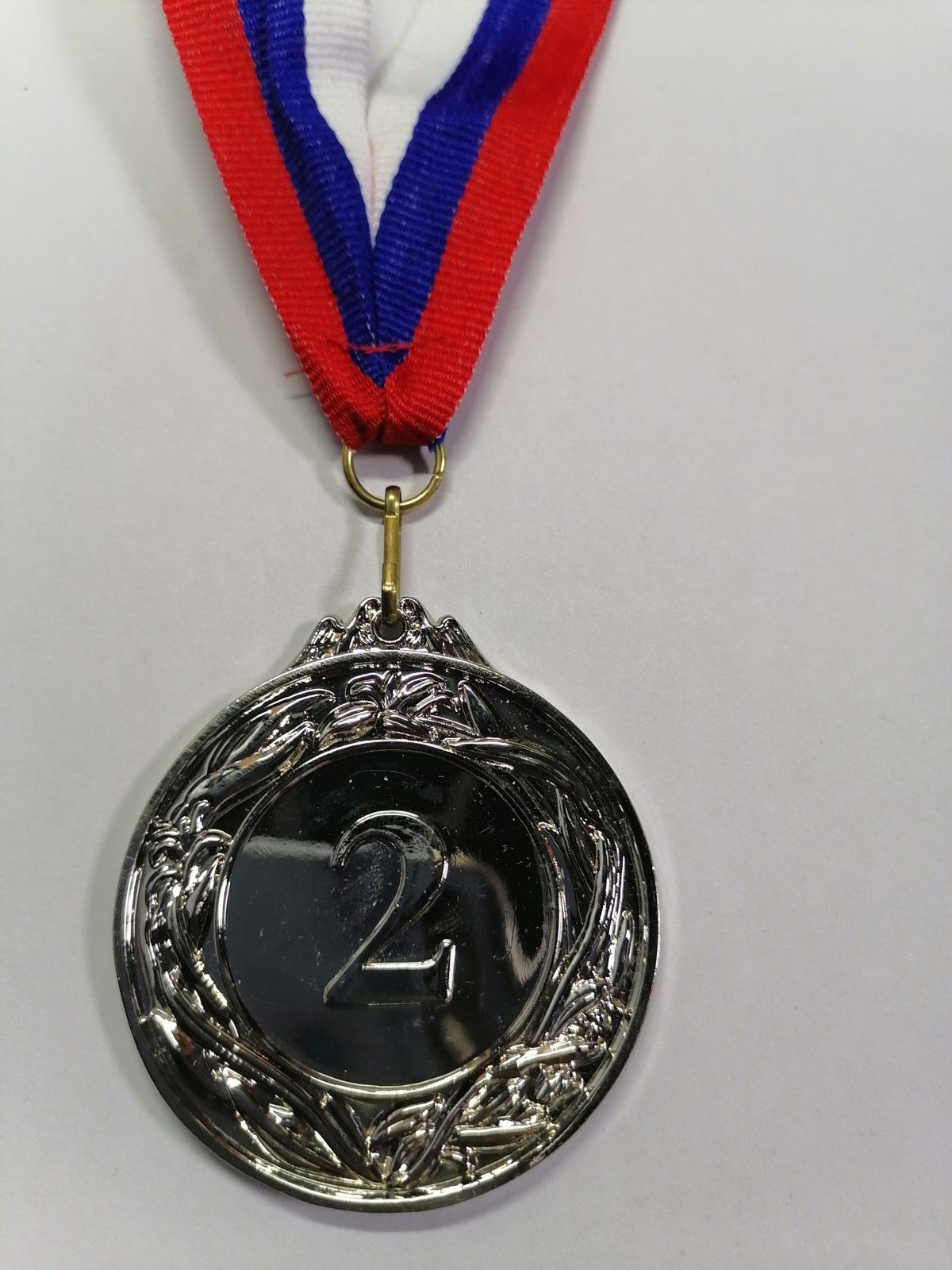 """Медаль с лентой """"Россия""""  22122: серебро - 1"""
