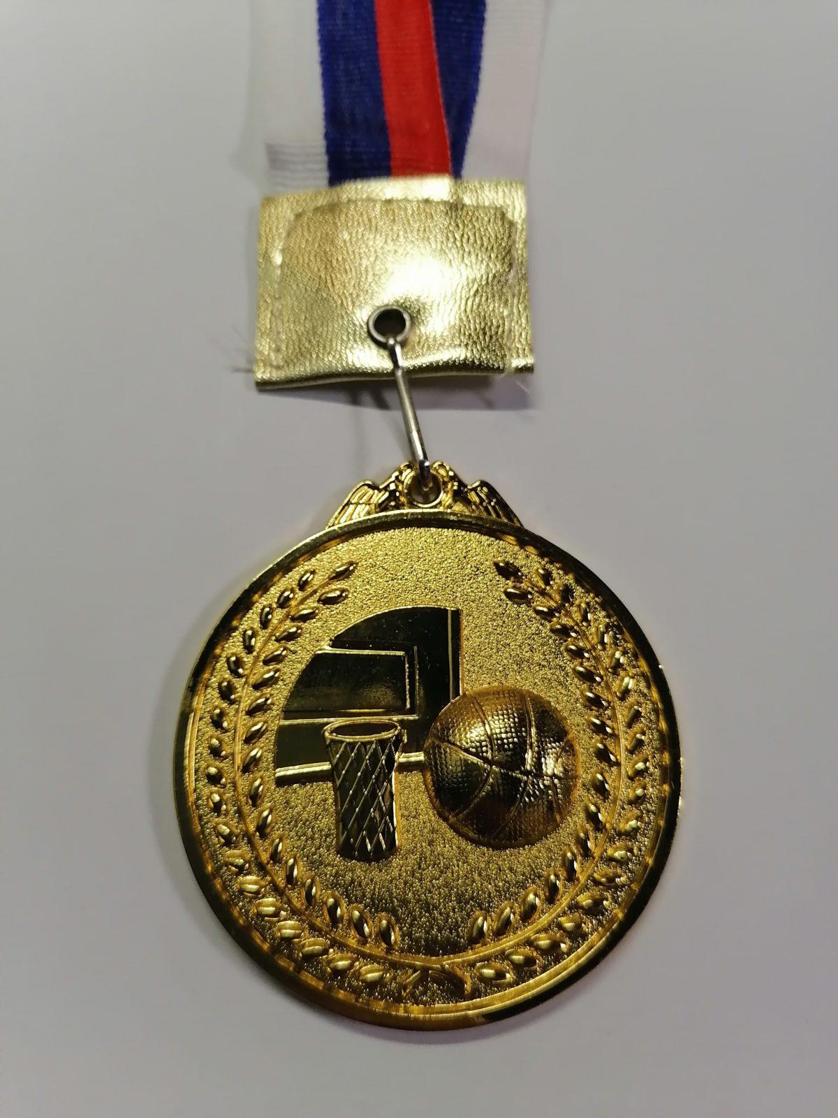 "Медаль с лентой ""Баскетбол""  22169 - 1"